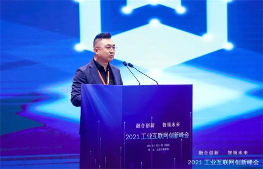 仟金顶周涛:以SaaS平台为载体,助力小微企业数字化转型